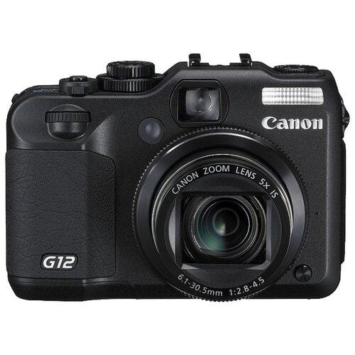 излучаемые ремонт фотоаппаратов цифровых в екатеринбурге считаю